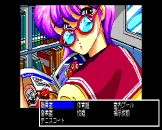 Pocky 2: Kaijin Aka Manto no Chōsen Screenshot 35 (PC-88)