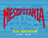 Mesopotamia Loading Screen For The PC Engine (JP Version)