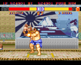 Street Fighter II': Champion Edition Screenshot 8 (PC Engine (JP Version))