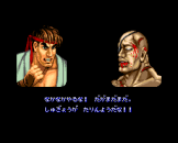 Street Fighter II': Champion Edition Screenshot 17 (PC Engine (JP Version))