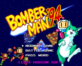 Bomberman '94 Loading Screen For The PC Engine (JP Version)