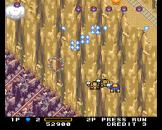 Detana!! TwinBee Screenshot 2 (PC Engine (JP Version))