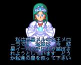 Detana!! TwinBee Screenshot 12 (PC Engine (JP Version))