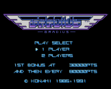 Gradius Loading Screen For The PC Engine (JP Version)