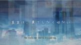Root Letter Screenshot 22 (PlayStation Vita)
