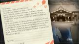 Root Letter Screenshot 26 (PlayStation Vita)