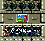Gunstar Heroes Screenshot 11 (Sega Game Gear)
