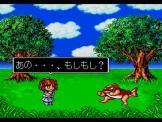 Puyo Puyo Screenshot 4 (Sega Mega Drive (JP Version))