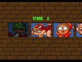 Puyo Puyo Screenshot 5 (Sega Mega Drive (JP Version))