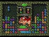 Puyo Puyo Screenshot 9 (Sega Mega Drive (JP Version))