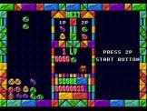 Puyo Puyo Screenshot 12 (Sega Mega Drive (JP Version))