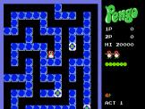 Pepenga Pengo Screenshot 4 (Sega Mega Drive (JP Version))