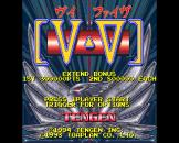 Grind Stormer Loading Screen For The Sega Mega Drive (JP Version)