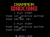 Champion Boxing Screenshot 6 (SC-3000/SG-1000)