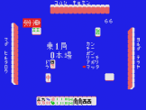 Home Mahjong Screenshot 3 (SC-3000/SG-1000/Sega Mark III)