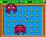 Bomberman '93 Screenshot 20 (PC Engine (EU Version)/TurboGrafix-16 (US Version))