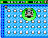 Bomberman '93 Screenshot 26 (PC Engine (EU Version)/TurboGrafix-16 (US Version))
