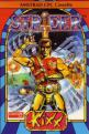 Strider (Cassette) For The Amstrad CPC464
