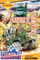 Army Moves (Cassette) For The Amstrad CPC464