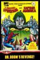 Dr. Doom's Revenge (Cassette) For The Commodore 64