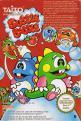Bubble Bobble (ROM Cart) For The Nintendo (US Version)