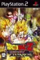 Dragon Ball Z: Budokai Tenkaichi (Dvd) For The PlayStation 2 (EU Version)