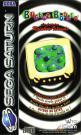 Bubble Bobble Also Featuring Rainbow Islands (Cd) For The Sega Saturn (EU Version)