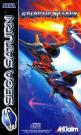Galactic Attack (Cd) For The Sega Saturn (EU Version)