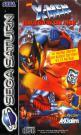 X-Men: Children Of The Atom (Cd) For The Sega Saturn (EU Version)