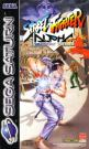 Street Fighter Alpha: Warriors' Dreams (Cd) For The Sega Saturn (EU Version)