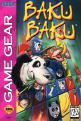 Baku Baku Animal (ROM Cart) For The Sega Game Gear (US Version)