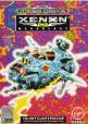 Xenon 2: Megablast (ROM Cart) For The Sega Mega Drive (EU Version)