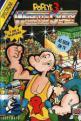 Popeye 3: Wrestle Crazy (Cassette) For The Spectrum 48K/128K