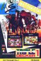 Triple Decker 1 (Cassette) For The Spectrum 48K/128K/+2/+3