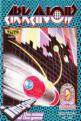 Arkanoid (Cassette) For The Spectrum 48K