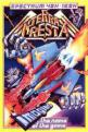 Terra Cresta (Cassette) For The Spectrum 48K