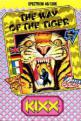 The Way Of The Tiger (Cassette) For The Spectrum 48K/128K